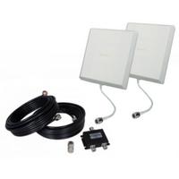 Antenne amplificateur 4G
